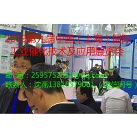 2019第九届中国(上海)国际工业催化技术及应用展览会