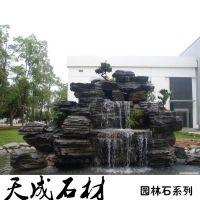 珠三角直供园林造景 假山石 堆叠石 千层石花园水池假山 园林景观