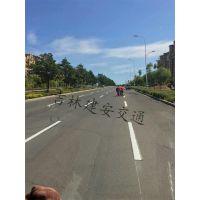 吉林市马路划线