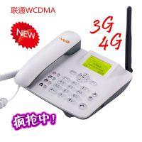 韦康WK6688无线插卡座机联通WCDMA家用亲情号码3G4G电话机老人机