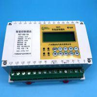 粤控4路YKCT-H06/16A品牌智能照明模块