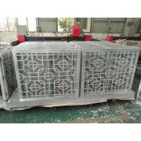 铝雕花多少钱一平米 外墙铝镂空雕花板