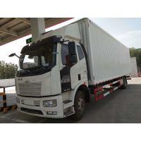 北京一汽解放J6L质惠版 4X2国五 8.35米大单桥厢式货车专卖销售