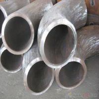 合金管件12Cr2Mo1弯头12Cr2Mo1无缝弯头供应高压锅炉