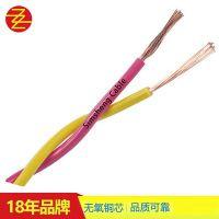 禅诚电缆RVS 2x2.5mm平方 软电线 铜花线灯头线家装家用电力电缆