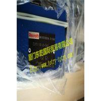德国力士乐R900989094 Z2FS10-3-34电磁阀现货