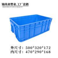 哪里找塑胶可堆式周转箱价格低,质量好的厂家-请选择江苏锦尚来塑业_755