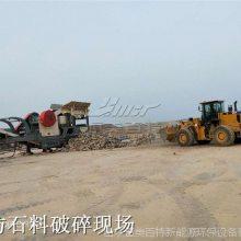 威海青石破碎机价格 建筑垃圾移动式破碎机厂家