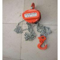吊链;chain handle hoist;链条手拉葫芦;手拉葫芦;手拉链条葫芦