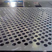 穿孔网板多少钱一平米 穿孔板孔距 佛山镀锌冲孔网