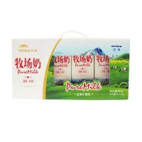 terun天润纯牛奶新疆兵团牧场奶全脂灭菌乳250ml*12盒