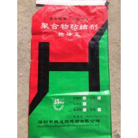深圳瓷砖胶厂家,彩色填缝剂,马赛克粘结剂