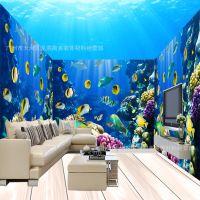 3D立体大型壁画 电视背景墙儿童房海底世界墙纸 游泳池壁纸墙纸