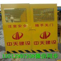 电梯门产品报价 施工安全门工程预算 建筑施工专用电梯门 各种规格安全防护使用安装售后