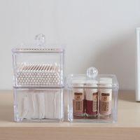 梳妆台化妆棉化妆品收纳盒有盖透明亚克力化妆盒彩妆整理盒 B4109