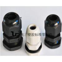 龙三厂家生产 迫紧式电缆固定头 大量供应