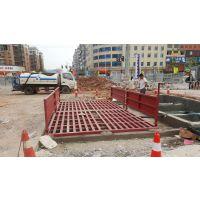 长沙市采石场工程车3.6米洗车槽mm-105