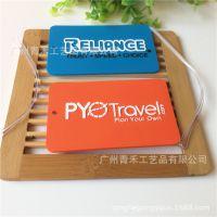 PVC软胶行李牌定制 行李箱包挂牌吊牌 登机信息识别吊牌厂家定做