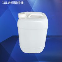 10kg塑料方桶10升闭口堆码塑料桶