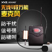 厂家直销 UHF无线头戴麦克风创意麦克风 便携式麦克风可定制