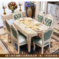 实木欧式餐桌椅组合长方形多功能伸缩大理石折叠家用圆形桌小户型