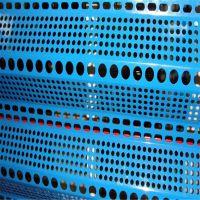 石料厂防风抑尘网 挡风板 蓝色防尘墙