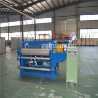 玉米网排焊机 全自动焊网机 焊网机厂家