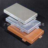 广州市直销木纹铝单板  平面冲孔铝单板天花 弧形铝单板天花