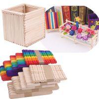 原木彩色雪糕棒儿童手工制作材料冰棍玩具模型小木片木棍雪糕棍