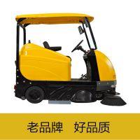 工厂用驾驶式电动扫地车环卫清扫车学校道路工业物业小区扫地机