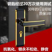 现货批发A2908室内防盗门实木门拉手锁 执手锁 机械门锁