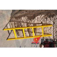华泰电力专业生产绝缘梯、绝缘人字梯、绝缘单直梯、绝缘升降梯、玻璃钢人字梯、玻璃钢伸缩梯等