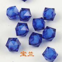 10mm方珠珠中珠A级亚克力珠子福字纸巾盒材料DIY手工串珠材料批发