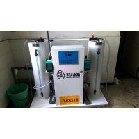 二氧化氯消毒器/天华本源/小型医院消毒设备