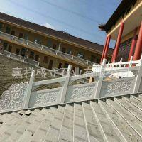 专业制作优质汉白玉石栏杆 楼梯安全扶手栏板 石头护栏价格