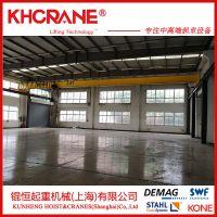 厂家供应上海2T单梁桥式起重机 欧式单梁起重机 德马格单梁行车