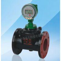 中西 智能流量仪/水表 型号:KFL-Z-150SF-1.6-MNNN库号:M380978