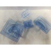 一次性医用吸塑盒 无菌吸塑盒 吸塑包装