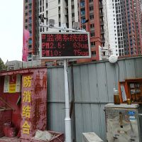 新闻叶县工地扬尘检测仪八项价格