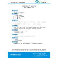 非硅类基材湿润剂_货真价实厂家新闻 非硅类基材湿润剂价格