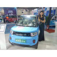 厂家直销新能源电动汽车全封闭式电动代步车油电两用轿车新款英鹤K9
