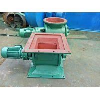 供应YJD星型卸料器生产厂家下料器批发商卸灰阀型号
