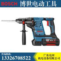 博世原装进口GBH36V-LI Plus充电电锤冲击钻四坑电锤三用