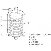 日本Advantec 东洋 囊式 胶囊 CCG 滤芯 过滤器