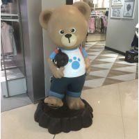 儿童服装专卖店卡通雕塑 儿童互动小熊摆件