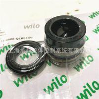 机封威乐水泵专用优质MVI404泵用配套机械密封件原厂原装配件