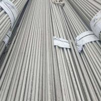 温州现货供应 流体管道 304不锈钢管 流体管道 316L不锈钢管