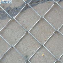俊亿牌勾花网 球场围栏网 护栏网 规格齐全 广东佛山设有分厂