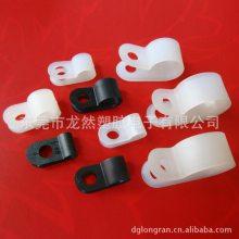 龙然产销塑料线扣 尼龙线夹 LR-1/4电线固定夹 电缆线卡