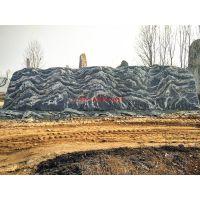 门牌刻字石 假山风景石 泰山文化自然景观石 雪浪小区村口地标